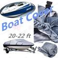 Nova à prova d ' água UV protegido cinza Heavy Duty 20-22ft feixe Trailerable 210D Marine Grade barco capa