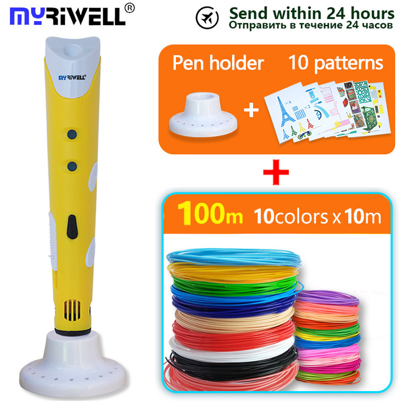 Myriwell 3d Pen Magic Drawing Pen Birthday Gifts Best Design Painting Printer DIY 1 75mm ABS PLA Filament 3 d Pen Handles Lapiz in 3D Pens from Computer Office