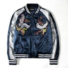 bfa8b870597 Chinese style jacket men Spring and autumn couple short Yokosuka cranes Embroidered  Baseball suit,satin