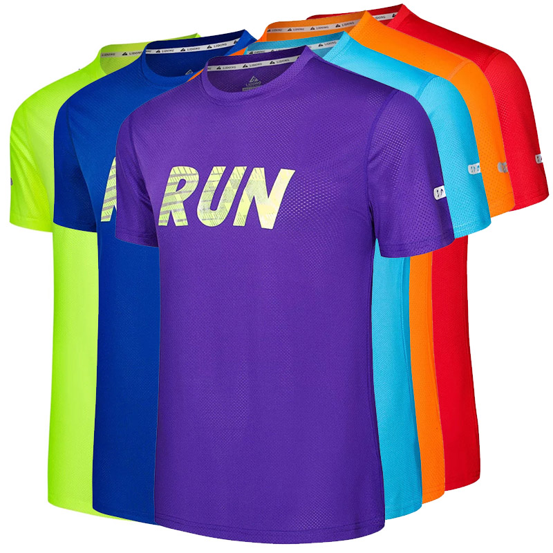 Sports Survetement Men's Sportswear Active Running T Shirts Short Sleeves Quick Dry Training Shirts Men Gym Top Tee Clothing men s slimming collarless bus printing short sleeves