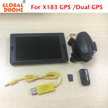 Global Drone X183 GPS RC Drone 5.8G  Display and Camera Phone holder Spare parts Quadcopter Accessories