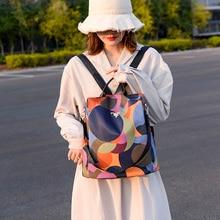 Fashion Anti-theft Women Backpacks