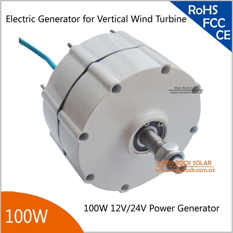 600r/m 100 W 12 V ou 24 V Générateur à Aimant Permanent AC Alternateur pour Vertical ou Horizontal Vent Turbine 100 W Vent Générateur