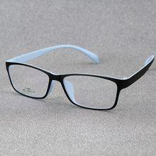 U-Item Optische brillen rahmen ultraleichte brillenfassung hochwertige optische gläser klare linse gläser für männer oder frauen J8031