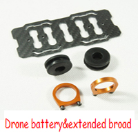 8. Drone battery&extended broad