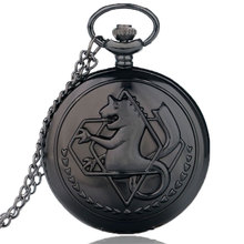 2017 Vintage Fullmetal Alchemist Pocket Watch Hot Anime Boys Girls Children Gift Necklace with Chain Wholesale Free Shipping