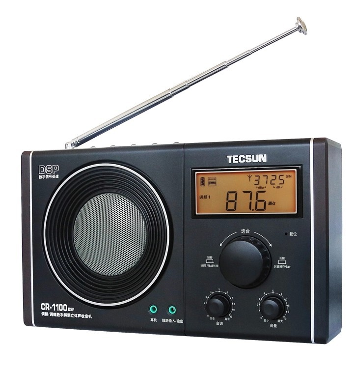 Free shipping Tecsun CR-1100 DSP AM/FM Stereo Radio free shipping tecsun mp 300 fm dsp clock radio usb mp3 player high sensitivity stereo radios ats retail package