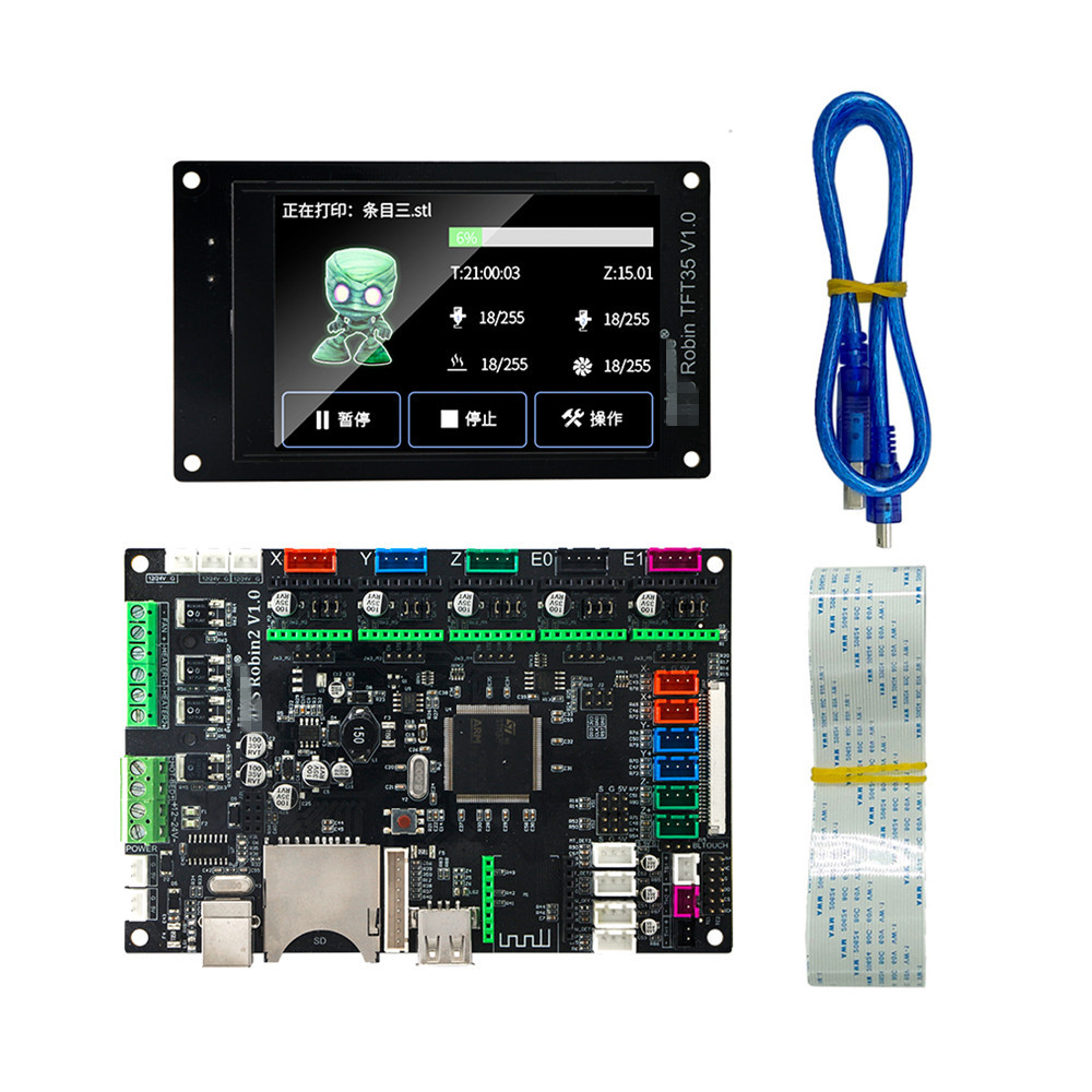 Duoweisi 3D printer motherboard for MKS Robin2 STM32 integrated board 32 bit ARM control board 3