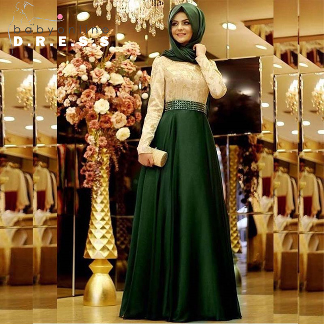 39e1e9b2188 Dark Green Long Sleeve Muslim Evening Dresses 2017 Hijab Islamic Abaya  Kaftan High Neck Beaded Lace Evening Gown Prom Dresses