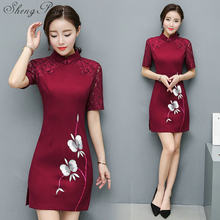 9f6a9b8cfd614 Robe traditionnelle Chinoise moderne Mini Qipao Sexy Cheongsam fleur Robe  Chinoise Femme Vintage robes orientales Qi