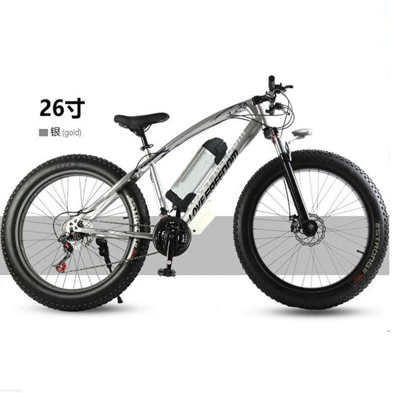 Bicicleta Eléctrica 36 V 10.8ah 350 W 7 velocidad potente bicicleta eléctrica batería de litio bicicleta eléctrica 26 x 4 cross-country bicycl