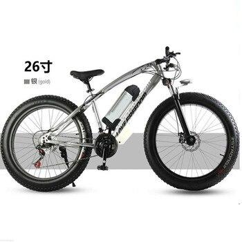 Bicicleta elétrica 36 V 10.8ah 350 W 7 velocidade poderosa bateria de lítio bicicleta elétrica bicicleta elétrica 26