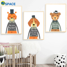 Bear Tiger Dog Wall Art Canvas Painting Posters And Prints Nordic Poster Wall Pictures For Baby Girl Boy Room Home Decor Quadro цена