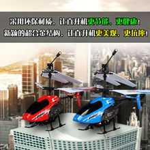 2015 Newest  RC Helicopter Mini Kids Toy UDIC U822 Birthday Gift Present GYRO 4 Channel Remote Control Helicopter VS MIX X800