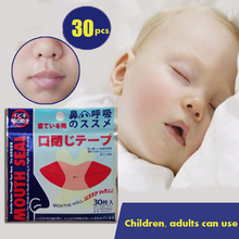 Help Breathing Correction Mouth Breathing Snoring Nose Mouth Anti Snoring In Adults And Children With Snoring Lips все цены