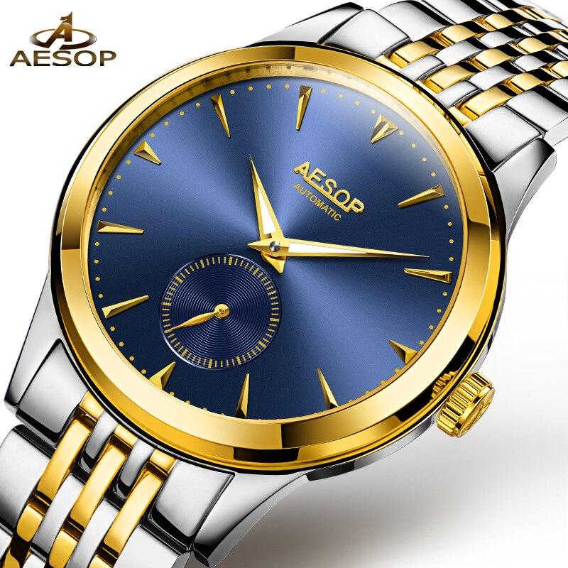 Luxury AESOP watch men sapphire Gold tainless steel waterproof automatic machine Blue wristwatch relogio masculine luxury aluminum watch