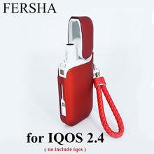 FERSHA electronic cigarette for IQOS2.4Plus PU material protection shell fashion electronic cigarette case cover