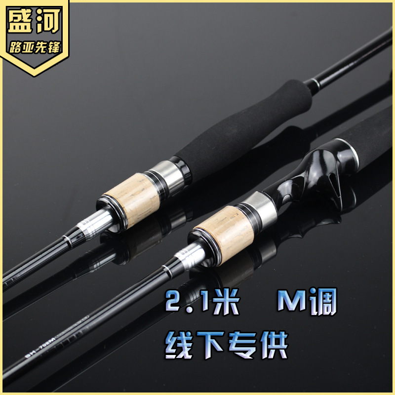 2.1m lure rod spinning & casting handle 702 M tonality fishing rod Striped bass Culter sea rod carbon rod free shipping to russian new bass fishing rod 1 53m spining carbon fiber jigging trolling bass fishing rod saltwater sea ocean