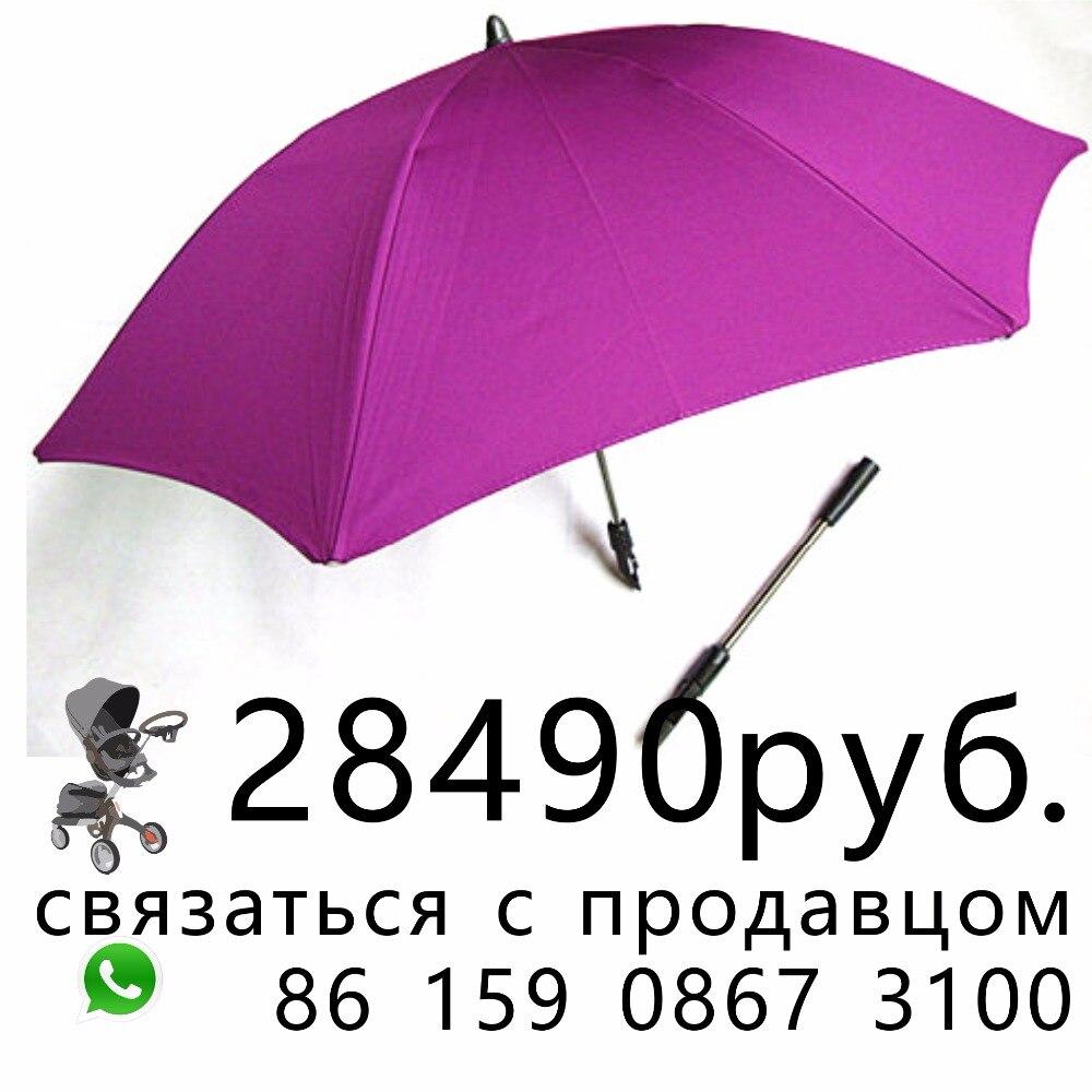 xp  dsland ving doux bebe baby stroller umbrellaxp  dsland ving doux bebe baby stroller umbrella