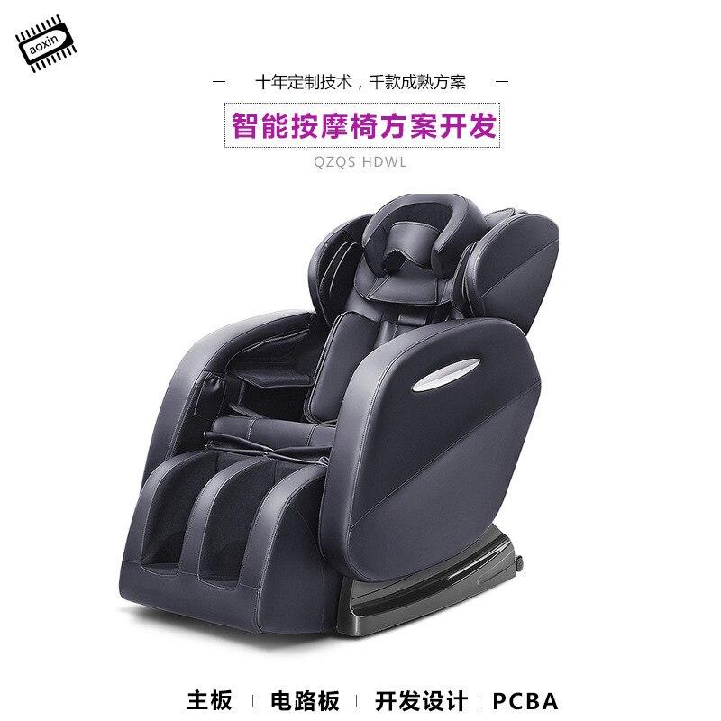 Pattern, European, Household, Chair, Gravity, Space
