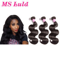 MS Lula Hair Brazilian Body Wave Virgin Hair 3 Bundles/lot 100% Unprocessed Human Hair Weave Bundles Natural Color Free Shipping