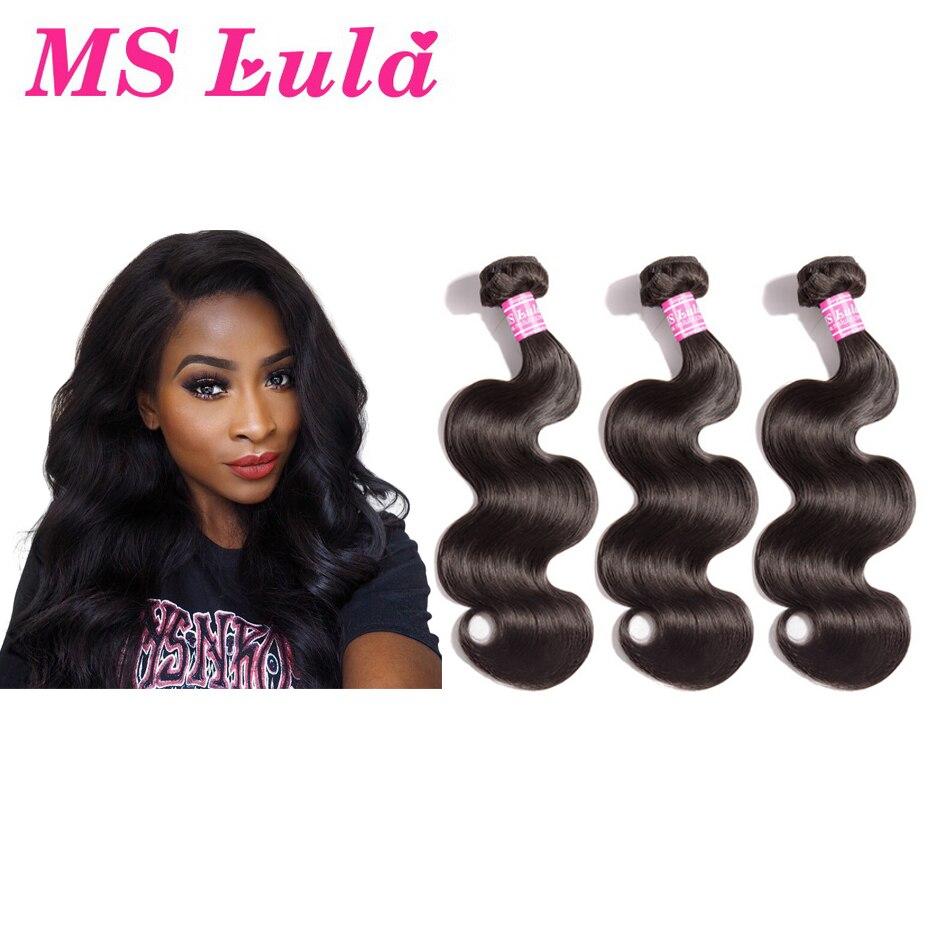 MS Lula Cheveux Brésiliens Corps Vague Vierge Cheveux 3 Faisceaux/lot 100% Non Transformés de Cheveux Humains Weave Bundles Naturel Couleur livraison Gratuite