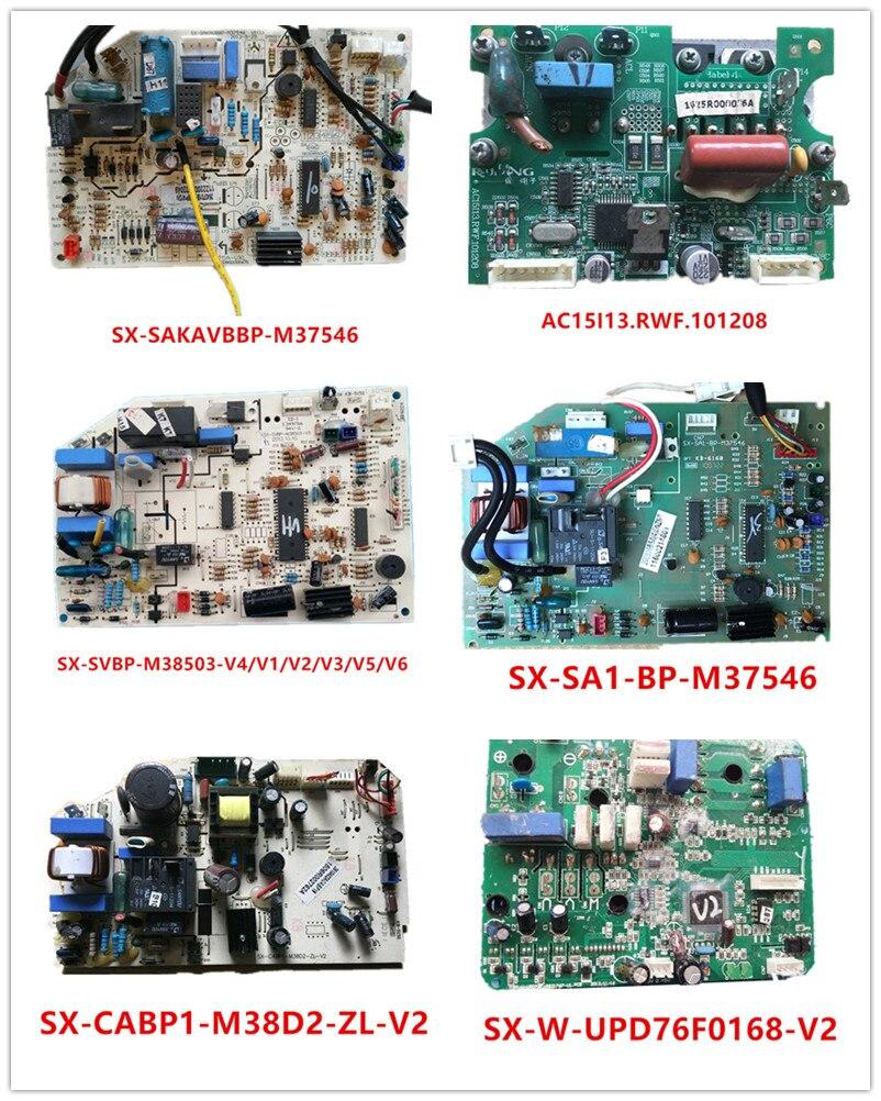 SX-SAKAVBBP-M37546 AC15I13.RWF.101208 SX-SVBP-M38503-V4/V5/V6/V3/V2/V1  SX-SA1-BP-M37546 SX-CABP1-M38D2-ZL-V2 SX-W-UPD76F0168-V2
