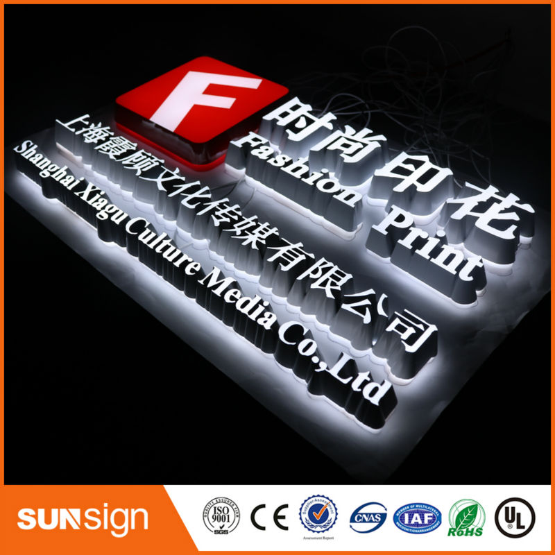 2016 LED Light Letter Led Sign 3D Illuminated Acrylic Letter Sign
