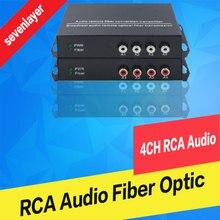 4CH Audio RCA Sang Cáp Quang Âm Thanh Kỹ Thuật Số Chuyển Đổi Âm Thanh Stereo Trên Sợi Quang Mở Rộng Bộ Chuyển Đổi Cho Phát Sóng Hệ Thống
