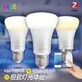 3 unids/lote zigbee 7 w bombilla inteligente compatible con philips hue 1.0 o 2.0 y homekit teléfono de casa inteligente de control control de app
