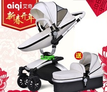 High-landscape prame ,2 in 1 Baby Stroller with bassinet Deluxe PU Leather, Infant folding Pram carts Pushchair