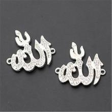 8pcs Antique Sliver35*32mm Rhinestone Islamic Allah Connector Religious Musli Charm Pendant For Bracelet DIY Necklace Jewelry