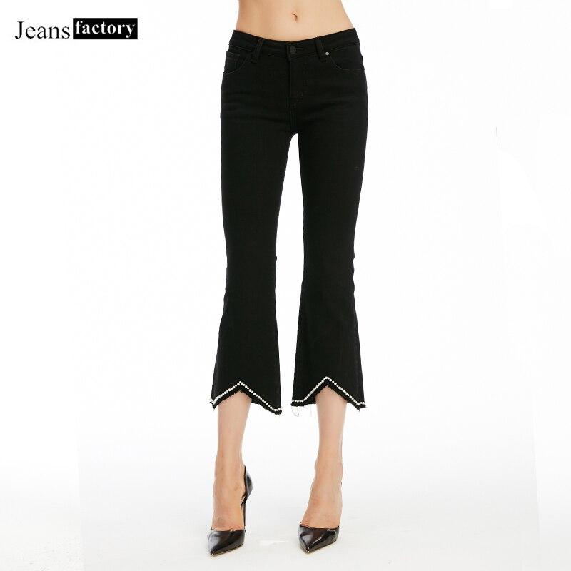 Maman Jeans femmes mode perle perlé Flare pantalon taille haute pantalon dames lavé noir Jeans Stretch Denim Slim pantalon femme