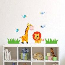 3D Cartoon Lion Giraffe Jungle Wild Animal Wall Sticker Birds Grass Wall Decal For Kids Room Living Room Home Decor