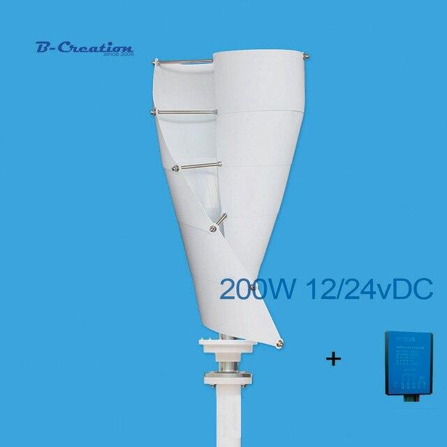 Générateur de vent à axe Vertical 200 W 12 V/24VDC VAWT