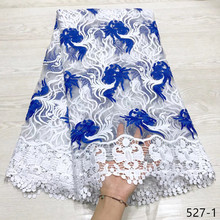 2019 New Design Silk Lace African Guipure French Fabric with Stones High Quality for Wedding 527