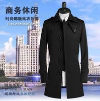 2016 New Designer Teenage Slim Sexy Trench Coat Men Long Sleeve Mens Trench Coat Cloth Business