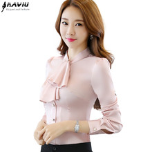 Rüschen Kragen Lässig Frauen Bluse Weibliche Elegante Rosa Slim Fit Hemd Damen Tops Büro Neue Stil Mode Arbeit Tragen