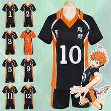 Аниме Haikyuu! Karasuno High School Volley ball Club Jersey Hinata Syouyou/kageyama tobio Косплей Костюм Униформа спортивная одежда(China)