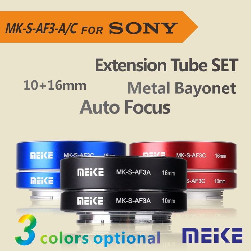 ФОТО MEKE Meike MK-S-AF3A Metal AF Macro Extension Tube Auto Focus Adapter ring 10mm 16mm for Sony Mirrorless A7 NEX E-Mount Camera