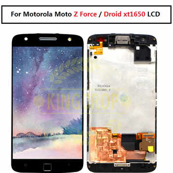 For Motorola Moto Z Force Droid XT1650 LCD Display Touch Screen Digitizer Frame Replacement For Moto Z Force Droid LCD
