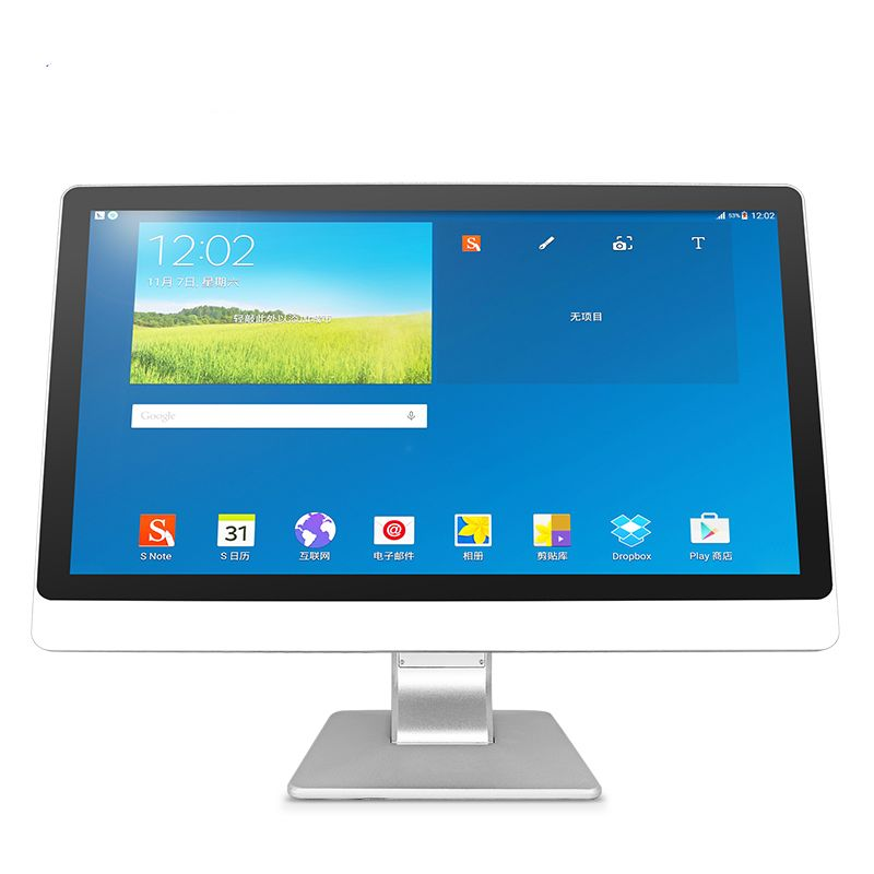 15 Inch 17 Inch 19 Inch Industrial Embedded Computer Capacitive Touch Screen All In One