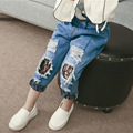 2017 spring Korean new girl lace stitching nine pants loose loose flanging jeans tide free shipping