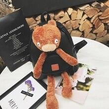 Женские Мишка Плюшевый Рюкзаки мягкие Тед медведь сумка рюкзак мужские туфли из искусственной кожи для девочек сумки рюкзак Mochila