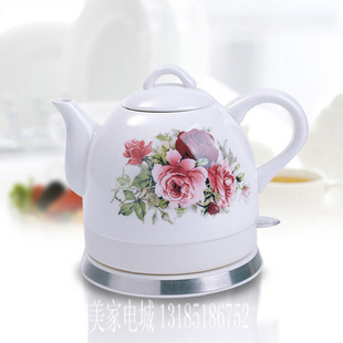 цена на Ceramic electric heating kettle electric teapot electric kettle tea set automatic kettle tea set