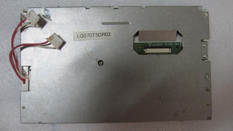 Spot new original LQ070T5DR06 DR02 Audi A6L Q7 Q5 display A8 DR01