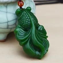 Fish Wish flower \u5e74\u5e74\u6709\u9c7c\uff0c\u4e8b\u4e8b\u5982\u610f jade pendant Amulet pendant AG Natural Green Jade Carved Natural Nephrite jade Pendant