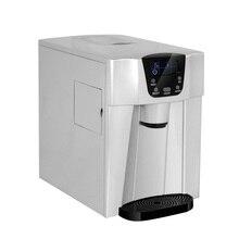 ЕС/AU/UK многоцелевой В 220 В автоматический Электрический льдогенератор ЖК-коммерческий лед Питьевая машина Ice Cube Ice Water