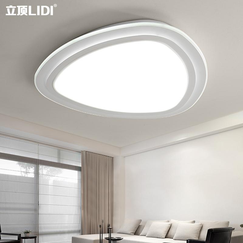 Einfache Moderne LED Oval Deckenleuchte Kunst Persnlichkeit Wohnzimmer Warm Mode Schlafzimmer Buch Zimmer LampeChina
