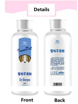 Pet Dry Cleaning Shampoo Dog Stain And Odor Removers Dry Cleaning Powder Cat Dry Cleaning Shower Gel 17110659 1
